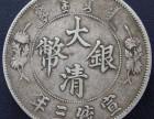 重庆巫溪哪里可以免费鉴定古玩古董钱币