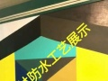 【佰林防水】加盟官网/加盟费用/项目详情