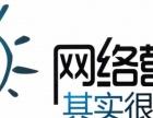 东营网络营销/网络推广【凯胜网络】方法+经验+实力