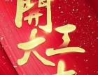 熊惠婷会计在徐汇斜土路附近注册公司代记账税务登记政策熟悉