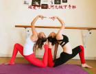 瑜伽教练薪资高吗?广州白云瑜伽教练培训班