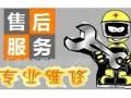 欢迎访问广州西门子洗衣机官方网站全国各点售后服务维修咨询电话