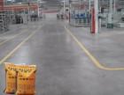 阳春市高质量金刚砂材料 耐磨硬化地坪厂家