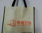 广告礼品袋定做江门厂家生产批发