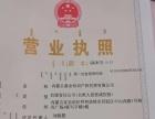 商标注册专利申请就找汉唐知识产权
