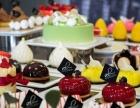 法式西点课程、蛋糕面包综合课程