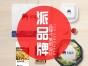公明餐饮品牌logo设计多少钱宝安公明餐饮品牌logo设计