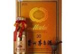 乌鲁木齐回收路易十三酒瓶茅台30年80年50年酒瓶礼盒回收