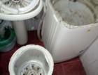 全市上门清洗洗衣机,排烟机,热水器