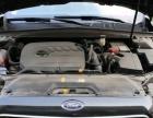 福特 金牛座 2016款 EcoBoost 180 豪华型