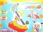 0912喜洋洋动物轨道 小爬梯 儿童玩具