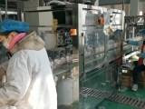 上海灌装机厂家