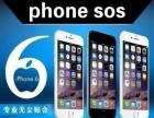 武汉专业维修苹果,小米,乐视,华为现场维修立等可取