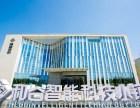 高碑店和谷智能科技小镇 承接北京外迁生产企业福利