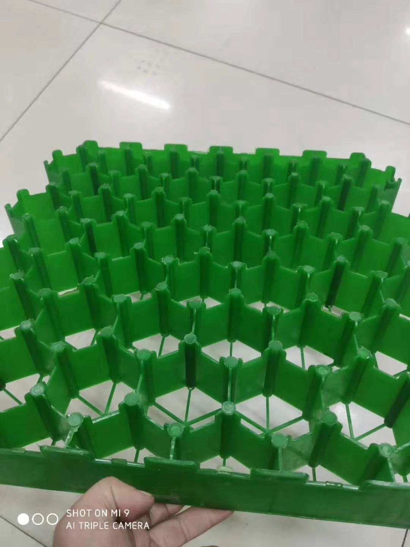 北京植草格厂家 平口植草格 加强型植草格批发