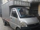 五菱箱式货车