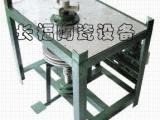 【长福陶瓷设备】专业生产精坯机 修坯车