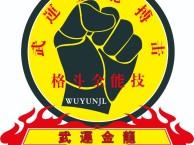 济南较专业的散打泰拳搏击防身术俱乐部专业培训机构