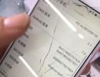 华为NOVA NOVA2更换外屏玻璃150元