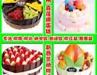 预定柳州喜莲娜生日蛋糕同城配送柳南柳北鱼峰城中区柳江鹿寨象州