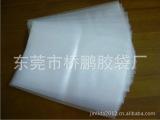 深圳胶袋厂|环保胶袋|PE胶袋|CPE胶