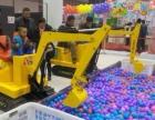重庆儿童挖掘机出租