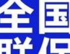 欢迎进入-洛阳海尔燃气灶维修中心!各区售后服务网站电话!