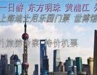 预订上海会议室培训场地,酒店客房,可开培训服务费