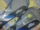 闲置网球拍一对