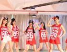 武汉专业成人少儿舞蹈培训----单色国际舞蹈培训