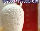 福建省台湾金门高粱酒贸易公司