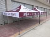 江门价位合理的广告帐篷批发-工艺品伞供应厂家