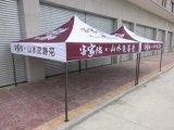 广州自动伞厂家生产 信誉好的广告帐篷供应商