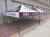 桃源镇创亿雨具厂专业的广告帐篷 礼品伞品牌