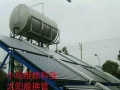 维修太阳能,太阳能换管,太阳能维修,维修太阳能热水器
