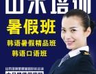 青浦凯特利广场日语培训 日语小班授课零基础教学