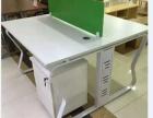 北京办公家具,老板桌,铁皮柜,工位,电脑桌,沙发椅子厂家直销