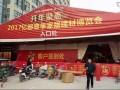 镇江低价出租桁架LED电子屏篷房空调桌椅地毯活动策划执行