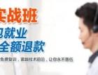 沈阳零基础学习平面设计培训就业课程包教包会 PS