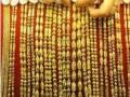 【通州高价】回收黄铂金178-951-52921