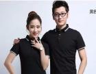 重庆文化广告衫班服卫衣制定纯棉T恤