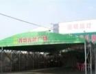 户外大型活动雨棚仓库推拉蓬夜市大排档帐篷伸缩雨棚简.