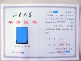 上海闵行松江成人修学历报名地点在哪 考试考几科