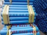 冠县护栏板批发厂家 安徽高速护栏板厂家报价
