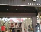 万秀60平米美容美发-美发店4万元