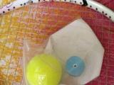 百斯锐碳素网球拍