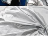 PU金属光泽羽绒服面料 柯桥金属光泽面料厂家 金属光泽面料