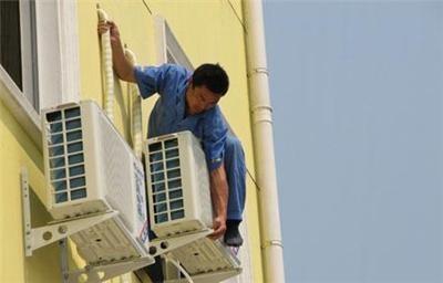 广州空调维修安装清洗加雪种服务电话A全市咨询报修点