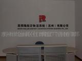 供应公司企业背景墙形象墙亚克力烤漆不锈钢