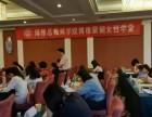 北京大学总裁培训报名处 北大企业ceo课程 北大企业管理
